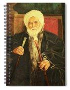 Mohamed Al Khalidi Spiral Notebook