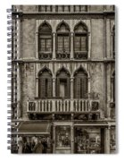 Moorish Style Windows Venice Monotone_dsc1450_02282017 Spiral Notebook