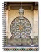 Moroccan Fountain Spiral Notebook