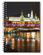 Moscow Evening, Overlooking The Kremlin. Spiral Notebook