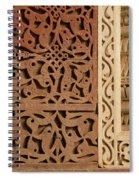 Mosque Detail Spiral Notebook
