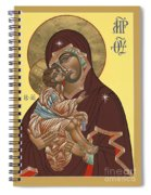 Mother Of God Virgin Of The Don 187 Spiral Notebook