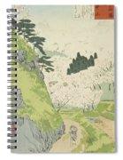 Mount Yoshino, Cherry Blossoms Spiral Notebook