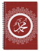 Muhammad - Mandala Design Spiral Notebook
