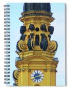 Munich Detail 1 Spiral Notebook