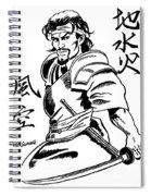 Musashi Samurai Tattoo Spiral Notebook