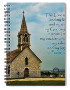 My God My Strength My Salvation Spiral Notebook