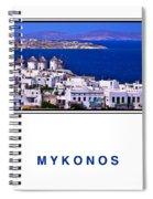 Mykonos Spiral Notebook