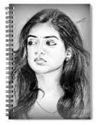 Nasriya Spiral Notebook