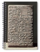 Neo-babylonian Clay Tablet Spiral Notebook