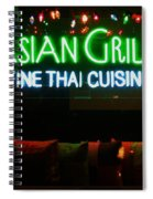 Neon Asian Grille Spiral Notebook