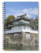 Nijo Castle Spiral Notebook