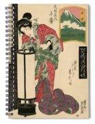 Numazu Senju Of The Sakaya 1823 Spiral Notebook