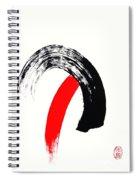 Nyuryoku Shimasu Spiral Notebook