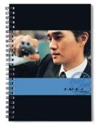 Oldboy Spiral Notebook