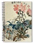 Original Chinese Flower Spiral Notebook