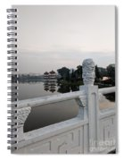 Pagoda Reflection In Chinese Garden Singapore Spiral Notebook