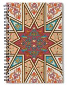 Pattern Art 005 Spiral Notebook