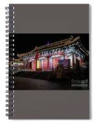 Pavillion People's Park Urumqi Spiral Notebook