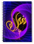 Peace - Salam In Arabic Spiral Notebook