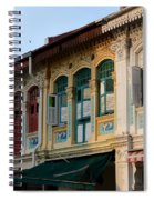 Peranakan Architecture Design Houses And Windows Joo Chiat Singapore Spiral Notebook