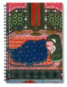 Persia: Lovers, 1527-28 Spiral Notebook