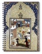 Persian Nobleman Spiral Notebook