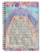 Physician Prayer- Hebrew Version Spiral Notebook