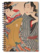 Pipe Smokers 1835 Spiral Notebook