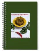 Pirandai Thuvaiyal Recipe Spiral Notebook