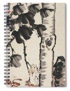 Plane Tree Spiral Notebook