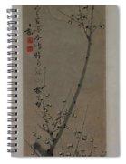 Plum Blossoms In Moonlight Spiral Notebook