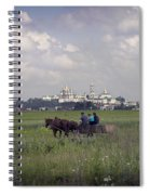 Pochaiv Monastery Ukraine Spiral Notebook