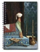 Prayer At The Sultan's Room  The Grief Of Akubar  Spiral Notebook