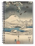 Print From The Tale Of Genji Spiral Notebook