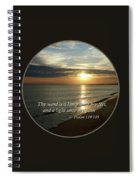 Psalm 119-105 Your Word Is A Lamp Spiral Notebook