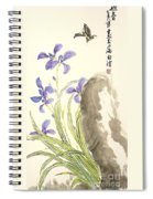 Purple Beauty Spiral Notebook