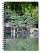 Quiet Day In Tokyo Park Spiral Notebook