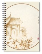 Quiet Night Thoughts Spiral Notebook