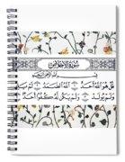 Qur'anic Surah Spiral Notebook