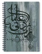 Rabi Zidni Elma 03 Spiral Notebook