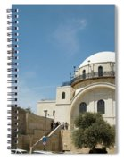 Ramban Synagogue  Spiral Notebook