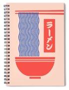 Ramen Japanese Food Noodle Bowl Chopsticks - Salmon Spiral Notebook