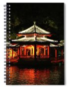 Reflections On The Lake Spiral Notebook