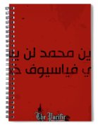 Religious Spiral Notebook