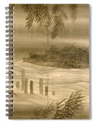 River Landscape With Fireflies  Spiral Notebook