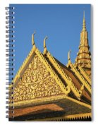 Royal Palace 13  Spiral Notebook