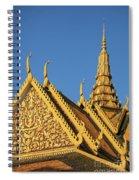 Royal Palace 14  Spiral Notebook