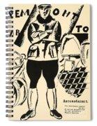 Russia: Mechanic, 1918 Spiral Notebook