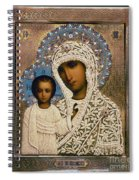 Russian Icon: Mary Spiral Notebook